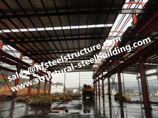 Chine Bâtiments en acier commerciaux résidentiels industriels, bâtiments en acier préfabriqués fournisseur