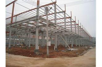 Chine Immeuble de bureaux préfabriqué, systèmes de encadrement d'acier avec le panneau galvanisé de structure métallique fournisseur