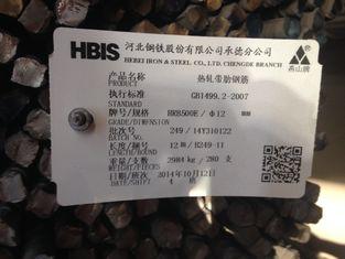 Chine kit de bâtiments 8m/10m en acier séismique, barres d'acier renforcées compressives fournisseur