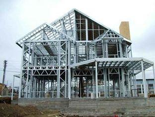 Chine Conception légère et fabrication en acier de villa basées sur de diverses normes fournisseur