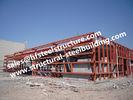 Chine Général concret civil de construction de base d'Enigneering et d'entrepreneur de bâtiment usine