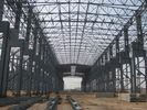 Chine Fabrications d'acier de construction de construction avec de l'en des normes ASTM JIS NZS usine